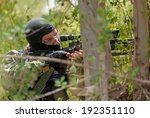 Постер, плакат: Sniper ambush waiting for