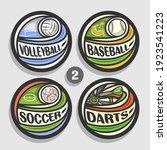 set of sport logos  4 round... | Shutterstock . vector #1923541223