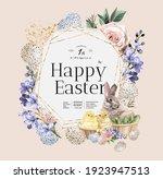 Happy Easter  Vector...
