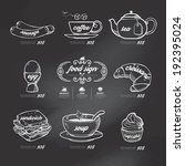 menu icons doodle drawn on chalkboard background .Vector vintage style