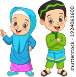 happy muslim kid cartoon on... | Shutterstock .eps vector #1924061600