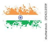 flag of india   flag vector   ... | Shutterstock .eps vector #1924213559