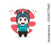 Cute Kids Character Wearing...