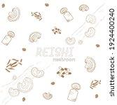 hand drawn reishi lingzhi... | Shutterstock .eps vector #1924400240