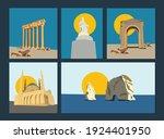 lebanon iconic heritage...   Shutterstock .eps vector #1924401950