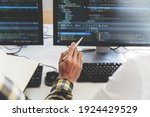 Programmer Writing Program Code ...