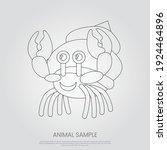 hermit crabs icon in trendy...
