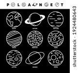 planet icon set vector. modern...   Shutterstock .eps vector #1924480643