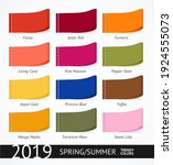 spring and summer trendy colors ... | Shutterstock . vector #1924555073