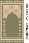 muslim prayer rug. islamic... | Shutterstock .eps vector #1924585106