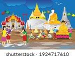 people make beautiful sand...   Shutterstock .eps vector #1924717610
