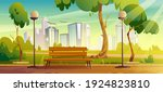city park with green trees and... | Shutterstock .eps vector #1924823810