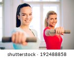 fitness women working out with... | Shutterstock . vector #192488858