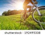 sport bike  cycling in the... | Shutterstock . vector #192495338