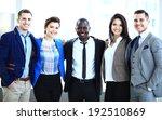 happy smiling multi ethnic... | Shutterstock . vector #192510869
