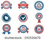 seals icon | Shutterstock .eps vector #192520670