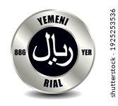 yemen money icon isolated on... | Shutterstock .eps vector #1925253536