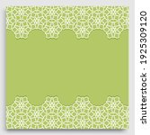 abstract line background with... | Shutterstock .eps vector #1925309120