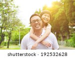 happy father and little girl... | Shutterstock . vector #192532628