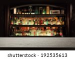 desk in bar  | Shutterstock . vector #192535613