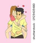 man holding girl piggyback.... | Shutterstock .eps vector #1925435480