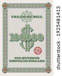 vintage treasury bill one... | Shutterstock .eps vector #1925481413