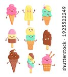 big set of funny cheerful...   Shutterstock .eps vector #1925522249