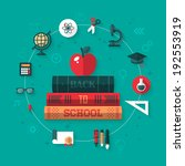 back to school concept with... | Shutterstock .eps vector #192553919