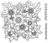 mehndi flower for henna  mehndi ... | Shutterstock .eps vector #1925576213