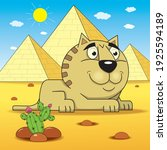funny sphinx in the form of a... | Shutterstock .eps vector #1925594189