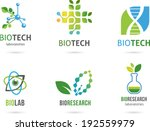 natural alternative herbal... | Shutterstock .eps vector #192559979