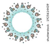 the milk circle in the vector.... | Shutterstock .eps vector #1925614439
