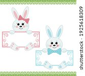 cute bunny character with... | Shutterstock .eps vector #1925618309