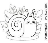 happy cute cartoon snail.... | Shutterstock .eps vector #1925620106