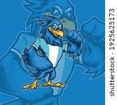 bird mascot logo for sport team | Shutterstock .eps vector #1925625173