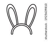 vector flat rabbit bunny ears...   Shutterstock .eps vector #1925639810