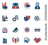media vector icon set | Shutterstock .eps vector #192566444