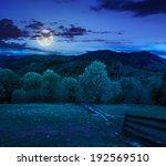 autumn landscape. fence near... | Shutterstock . vector #192569510