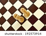 chess king and queen on a chess ... | Shutterstock . vector #192573914