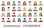 big set of user avatar. people... | Shutterstock .eps vector #1925854019