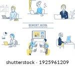 various remote work scene sets | Shutterstock .eps vector #1925961209