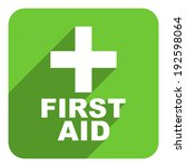 first aid flat icon | Shutterstock . vector #192598064