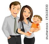 working couple | Shutterstock .eps vector #192618530