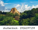 Small photo of Pyramid of the Magician, uxmal, located in yucatan, mexico