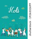 happy holi  poster  banner ... | Shutterstock .eps vector #1926332699
