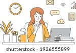 working at home  coworking...   Shutterstock .eps vector #1926555899