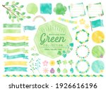 set of watercolored seasonal... | Shutterstock .eps vector #1926616196