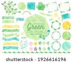set of watercolored seasonal... | Shutterstock .eps vector #1926616196