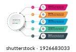 business or marketing diagram... | Shutterstock .eps vector #1926683033
