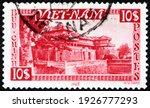 Vietnam   Circa 1951  A Stamp...